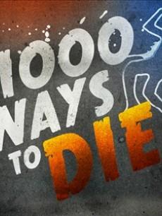 1000种死法/一千种死法